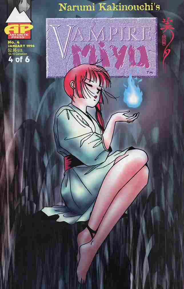 Vampire Miyu comic issue 4