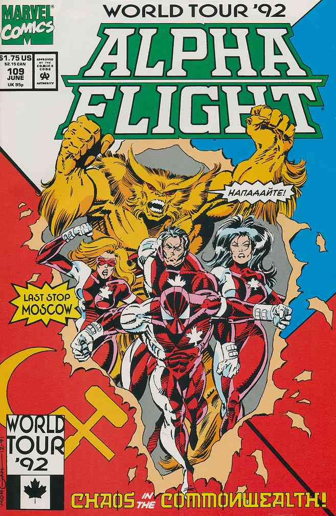 Alpha Flight (1st Series) comic issue 109