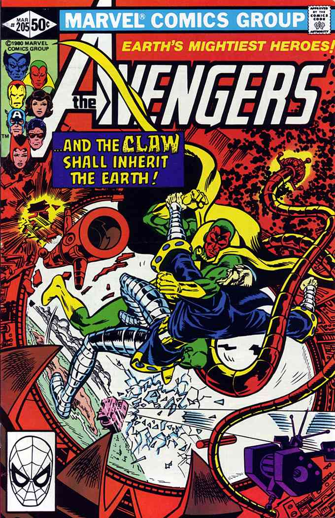Avengers, The comic issue 205