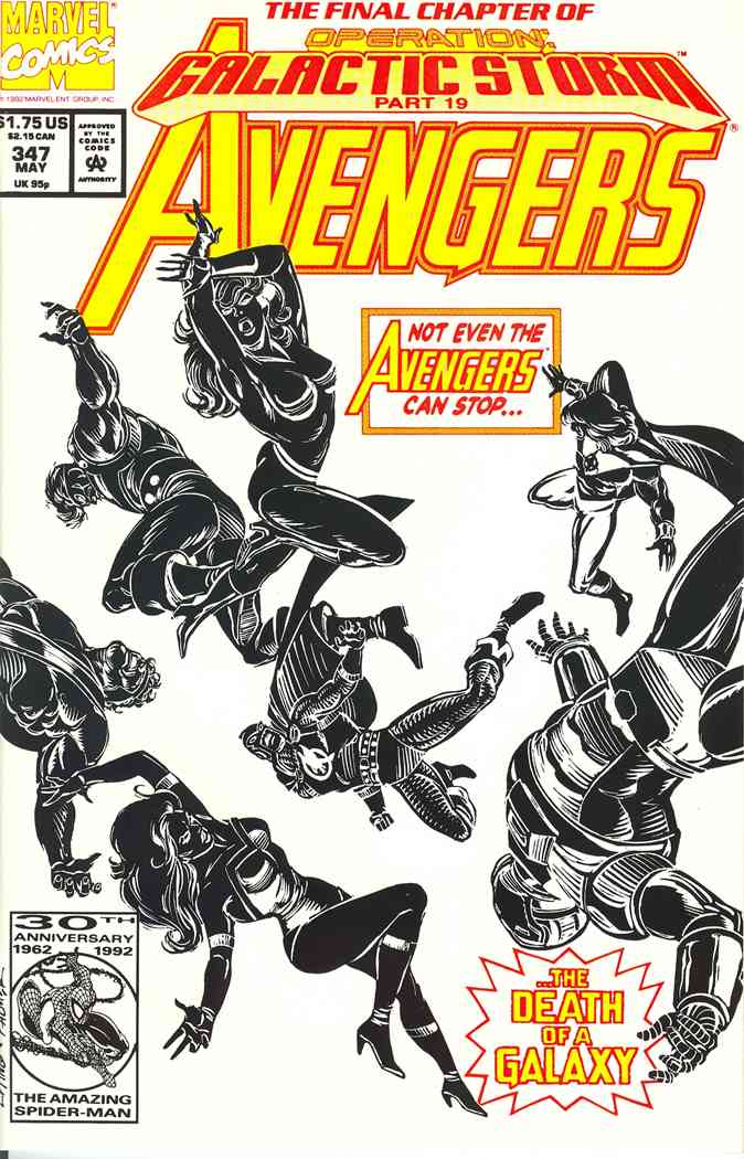 Avengers, The comic issue 347