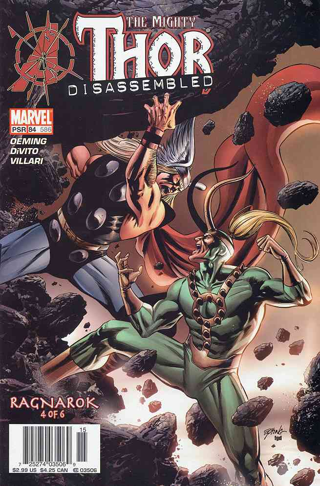 Thor (Vol. 2) comic issue 84