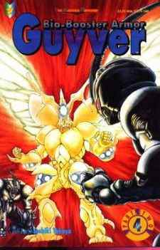 Bio-Booster Armor Guyver Part 2 comic issue 4